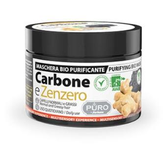 PURO BIO MASCHERA CARBONE-ZENZERO 250ML